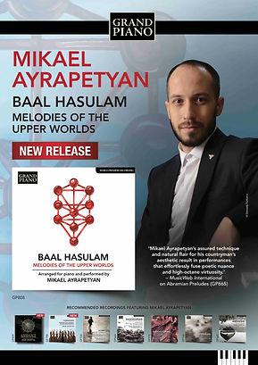 GP808 Baal_Hasulam .jpg