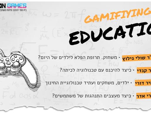 משחקים בחינוך - מצגות!
