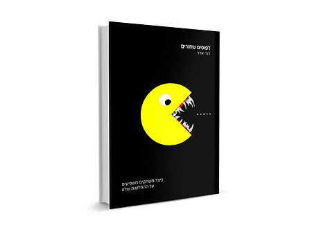 white-book (1).jpg