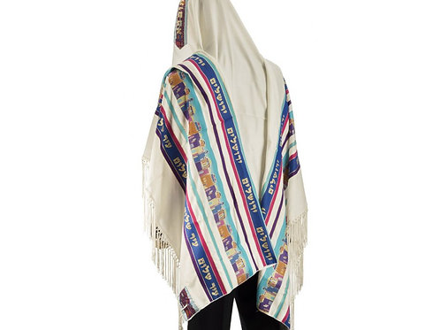 TAllit Jerusalem Holy City Prayer Shawl - Blue