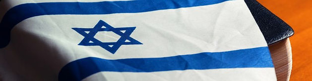 As-Doze-Tribos-de-Israel-800x210.jpg