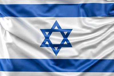 bandeira-de-israel_1401-139.jpg