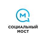 """Благотворительный фонд """"МОСТ"""""""