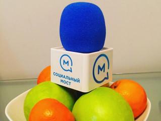"""Медиа-волонтёры фонда создали проект социальной журналистики """"Социальный МОСТ"""""""