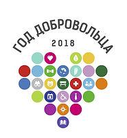 01_logo_GD18_beliy_fon-kopirovat.jpg
