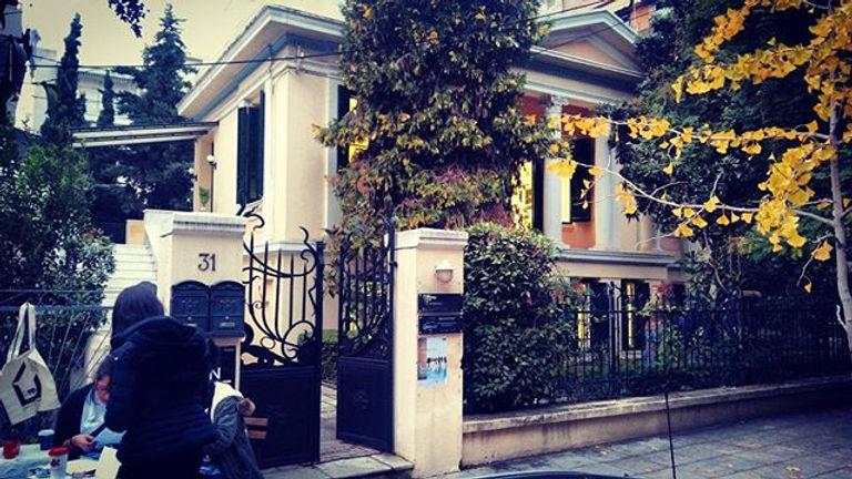 Open house Thessaloniki! ✍🏗🏠 MAKE IT GREAT!💡📚📐 #architect #architecturelovers #archilovers #des
