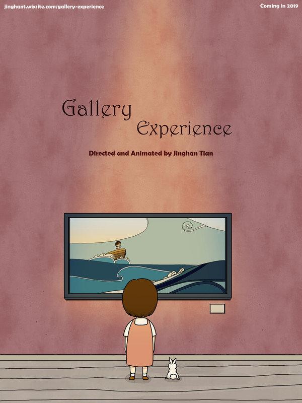 gallery experience.jpg