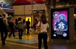 UMass Football MBTA Digital