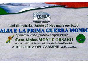 Biglietto di invito