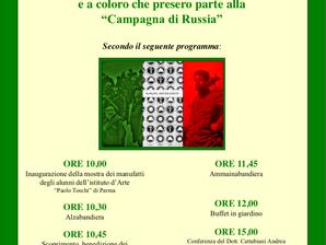 Sabato 29 settembre in Sede ci sarà l'inaugurazione del Monumento a Paolo Racagni