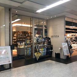 KEYUCA箱崎エアターミナル店