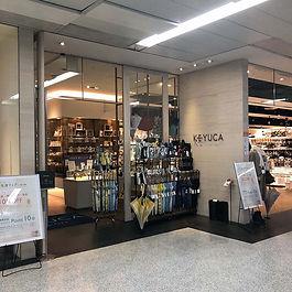 KEYUCA-Hakozaki-Air-Terminal-Store.jpg