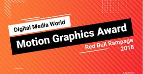 2018 Digital Media World Awards | Singular.live