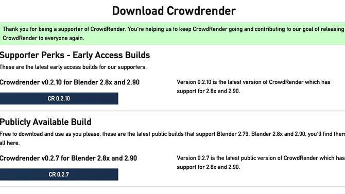 V0.2.10 released, V0.2.7 made freely available
