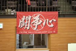 20210425LUNDI武豊春季交歓会_210429_2