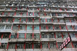 Old building Hong Kong
