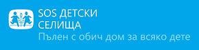 1_logo_negative pulen s obich dom.jpg