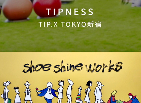 TIPNESS × Shoe Shine WORKS