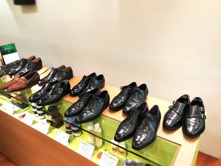 東京都世田谷区二子玉川より靴宅便をご依頼いただきました。