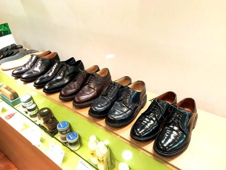 東京都三鷹市より靴宅便ご依頼いただきました。
