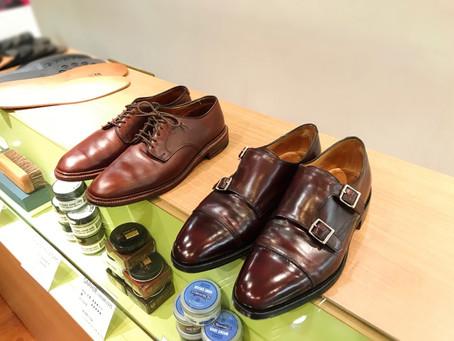 東京都葛飾区より靴宅便ご利用いただきました。