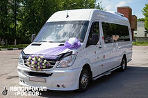 Аренда-микроавтобуса-на-свадьбу.jpg