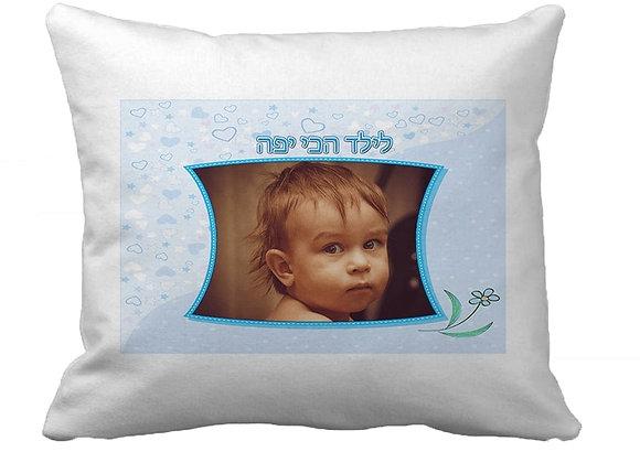 כרית עיצוב לילד 1