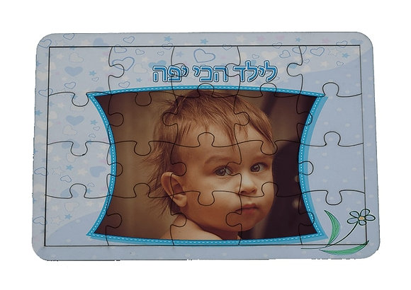 פאזל מלבן עיצוב לילד 1