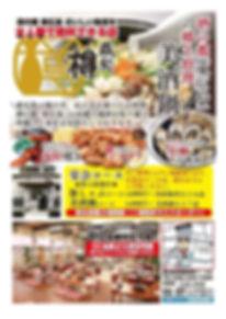 JPEG50.忘年会 .jpg