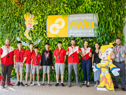 ⚡ Grade 8 students visited the EGAT Learning Center at the North Bangkok Power Plant 🍃