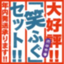 インスタ用01.jpg