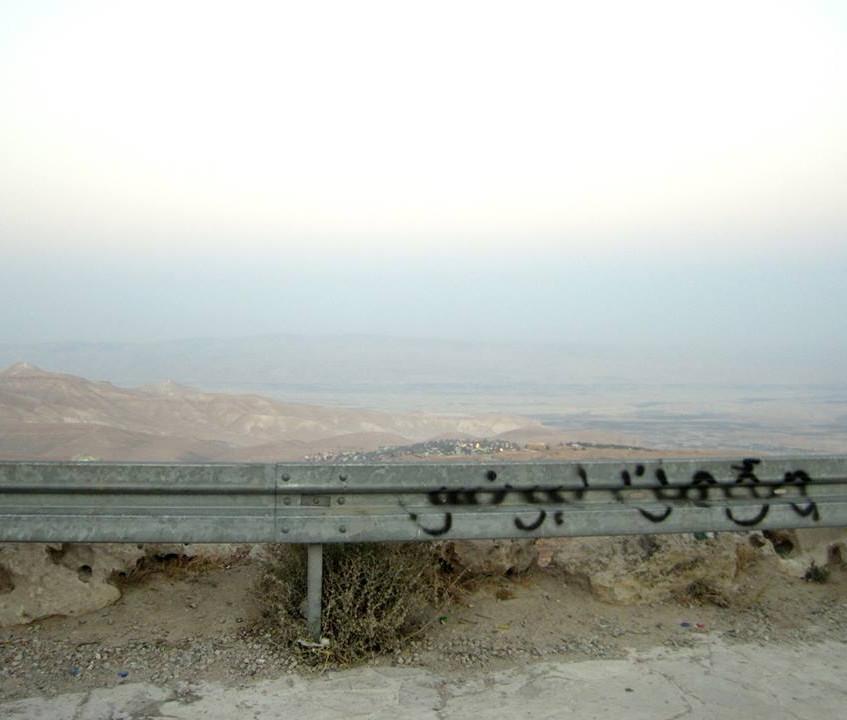 Israel-