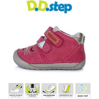 070-866A Dark Pink.jpg