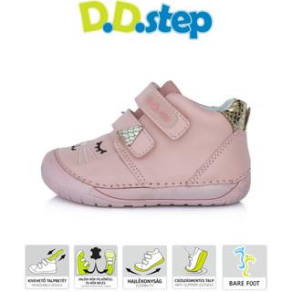 070-866B Baby Pink.jpg