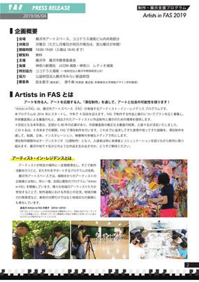 r1kikaku320190604web-2.jpg