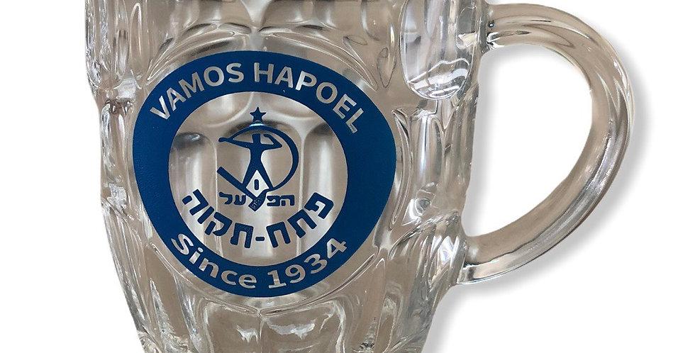 ספל בירה -Vamos hapoel