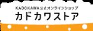 botton_kadokawa.png