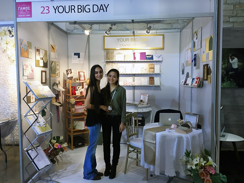 Wedding stationery vendor in limassol and assistant