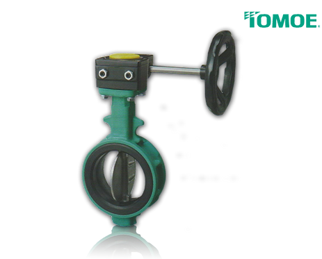 700GB Manual Butterfly Valve