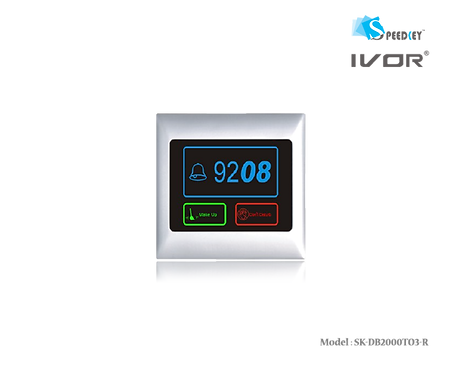 SK-DB2000SYS-R Touch Screen Door Bell