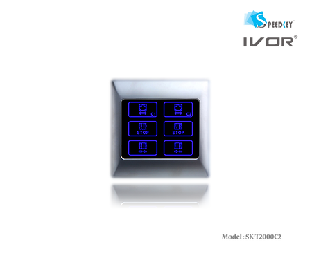 SK-T2000C Curtain Controller