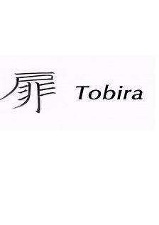 Tobira.jpg