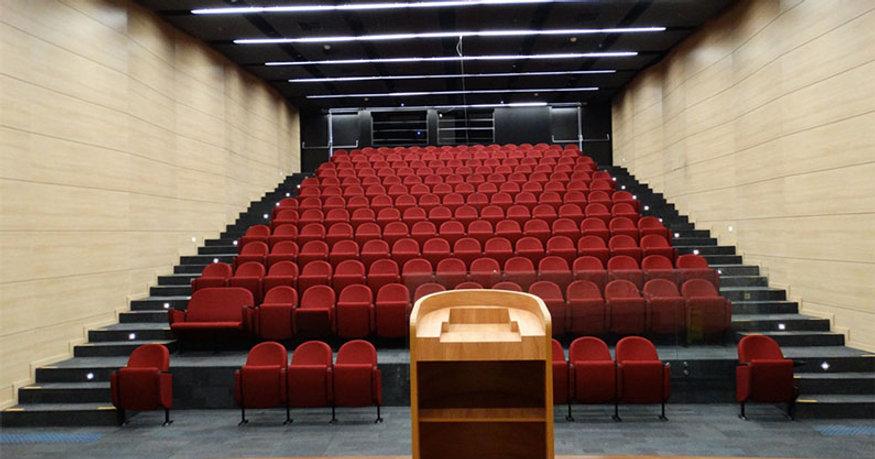 Auditório - Edifício CN2