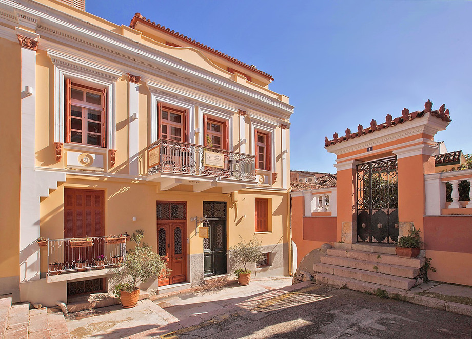 Guest House Nafplio