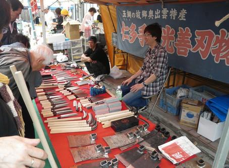 Blade Show in Yasugi