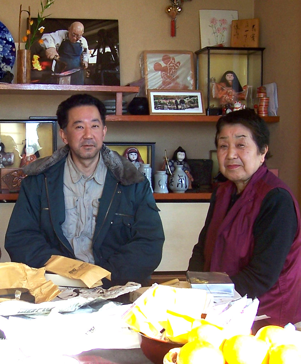Ishido Yoshitaka & Mother