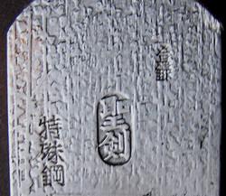 Copy_5_of_toroku