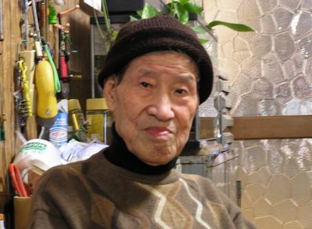 Mr. Yamamoto, Yamamoto-san