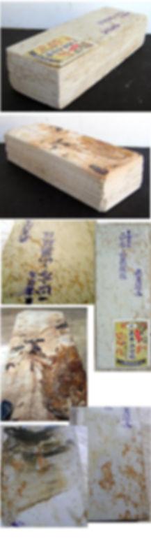 takao_suita1-384x1384.jpg