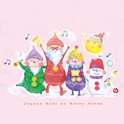 Merry X'mas 2014